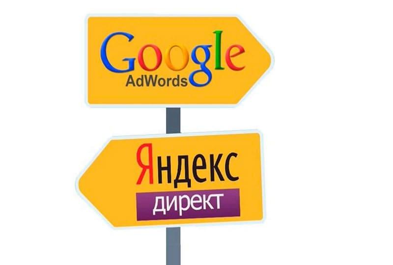 История контекстной рекламы