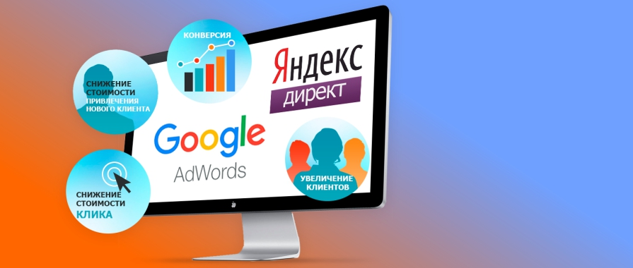 google-or-yandex Aleks web